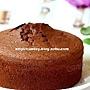 clo cakes
