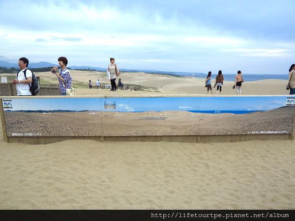 鳥取砂丘(1)