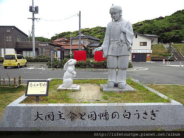白兔神社(1)