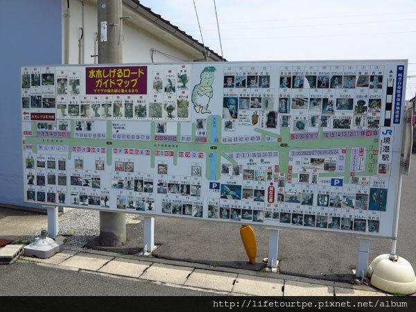 水木茂紀念館(4)