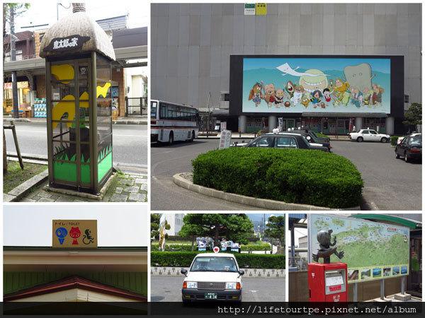 水木茂紀念館(7)