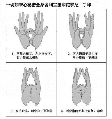 手印.jpg