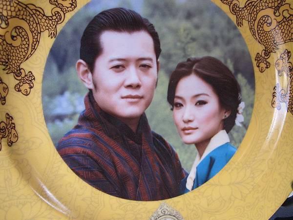 不丹國王旺楚克結婚儀式.jpg
