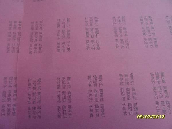 540860_226211840851655_1473887846_n