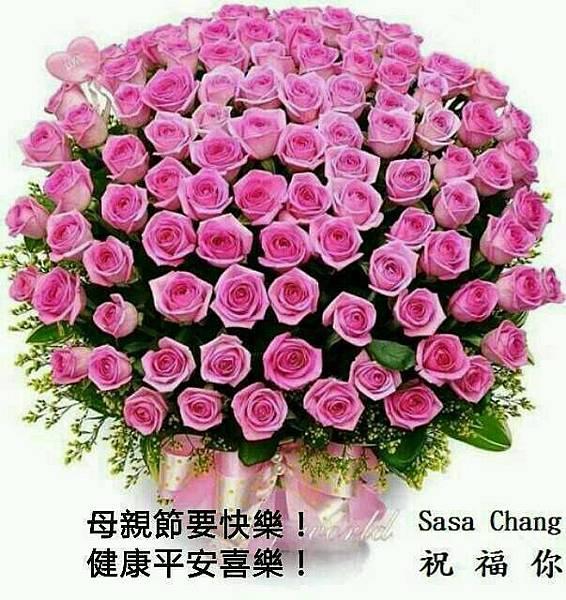 玫瑰花禮物