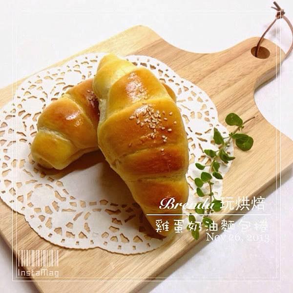 雞蛋奶油麵包