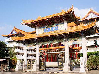 台南正覺寺