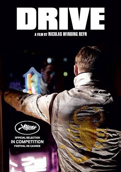 drive-film-poster-car-film-stunt-man-car-chase-rya1.jpg