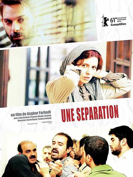 nader-and-simin-a-separation-movie-poster-2011-1020687176.jpg
