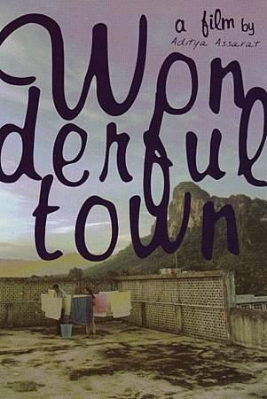 Wonderful-Town-00_2