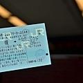日本很多方便的優惠票券
