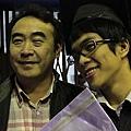 傑方和爸爸