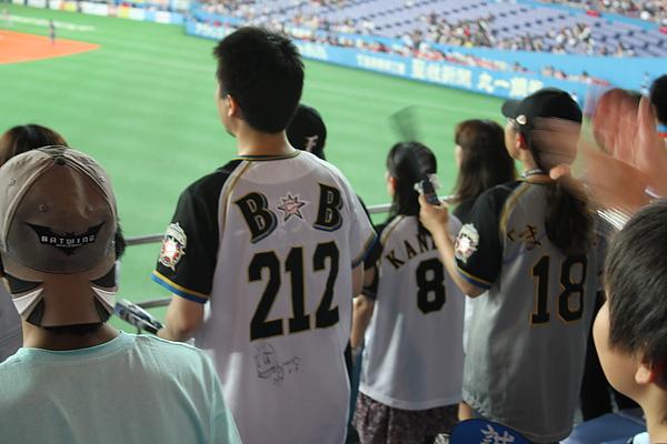 吉祥物也有球迷款球衣