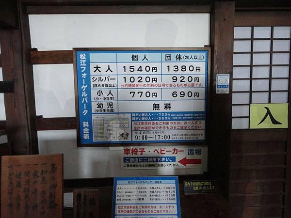 12_DSC01039_b.jpg