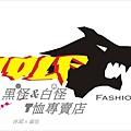WOLF的露天招牌.jpg
