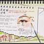 2014月曆--有穴道介紹喔**
