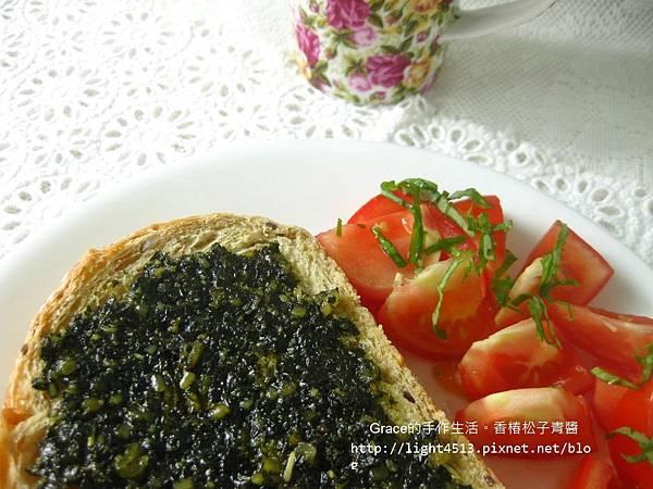 香椿松子青醬