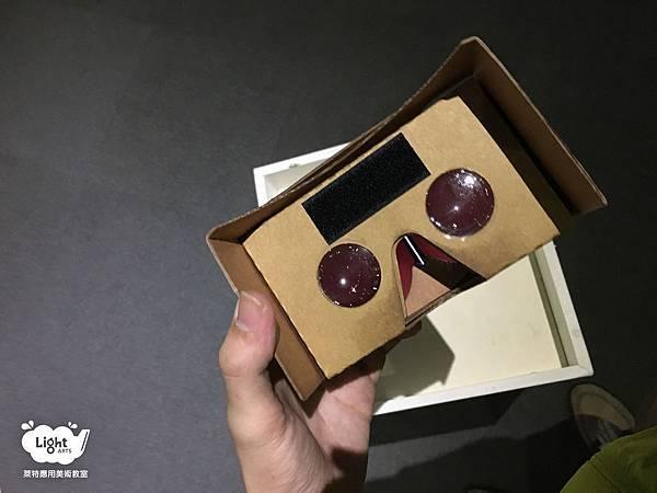 實境眼鏡.jpg