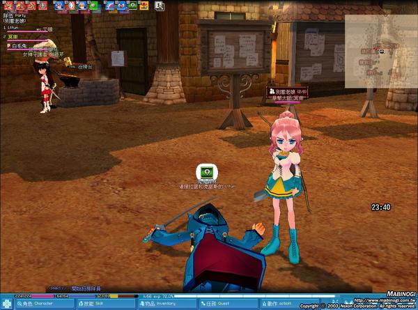 mabinogi_2009_01_21_011.jpg