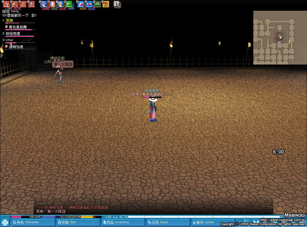 mabinogi_2009_01_21_025.jpg