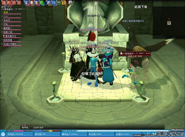 mabinogi_2009_01_21_029.jpg