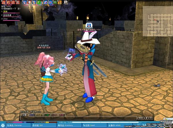 mabinogi_2009_01_21_015.jpg