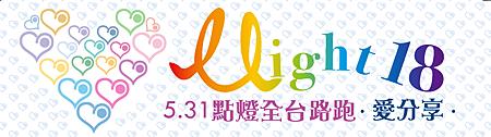 banner for pixnet