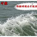 澎湖DAY1 (179).jpg