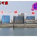 澎湖DAY1 (180).jpg