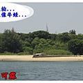 澎湖DAY1 (187).jpg