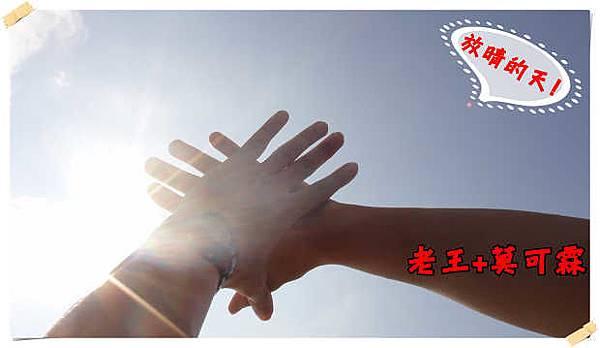 澎湖DAY1 (013).jpg