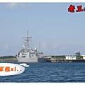 澎湖DAY1 (015).jpg