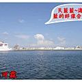 澎湖DAY1 (016).jpg
