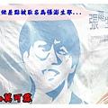 澎湖DAY1 (002).jpg