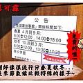 澎湖DAY1 (003).jpg