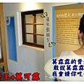 澎湖DAY1 (005).jpg