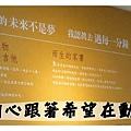 澎湖DAY1 (007).jpg