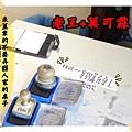澎湖DAY1 (010).jpg