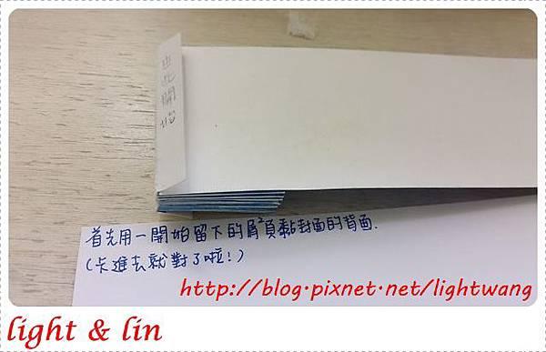 DSC_0207.jpg