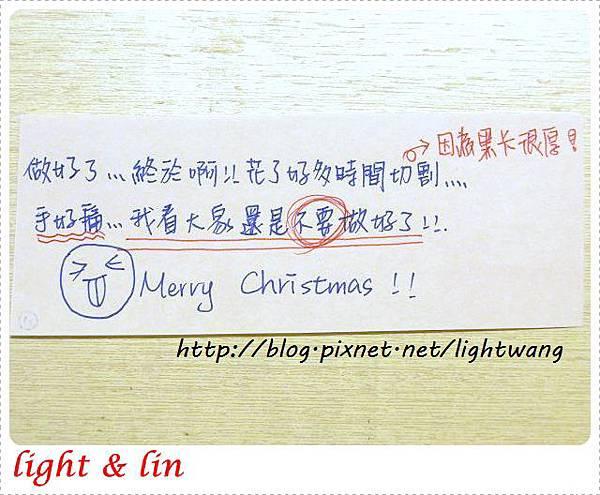 聖誕架042.jpg