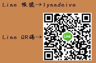 Line QR Code圖片.jpg