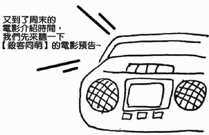 電影預告01(001).jpg