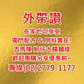台北蚵仔麵線外帶網吉馬陳舌尖上的台灣小吃加盟創業推薦新北市蚵仔大腸麵線加盟5星級蚵仔麵線
