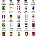 flag20140101b