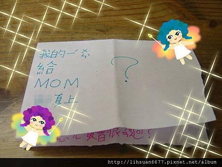iris_letter