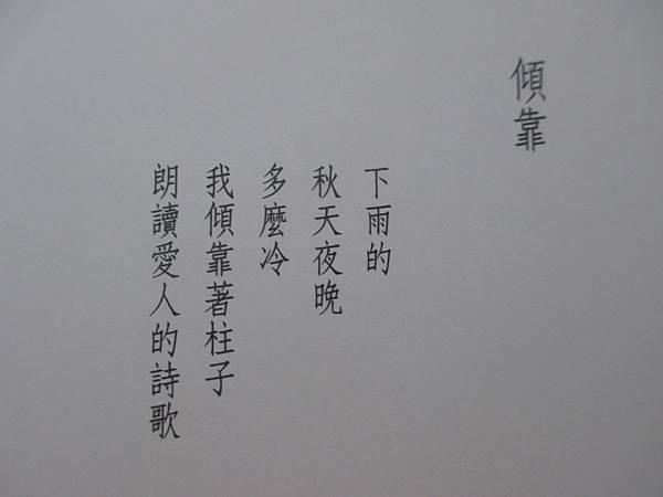IMG_5793.JPG