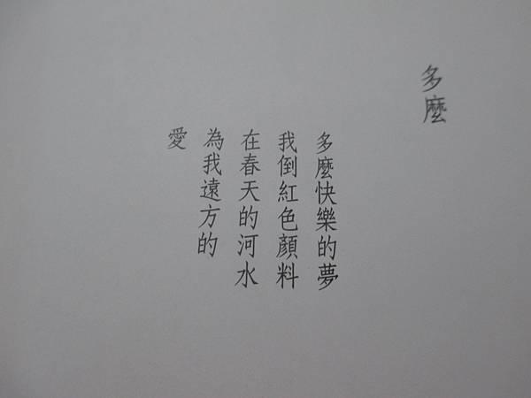 IMG_5797.JPG