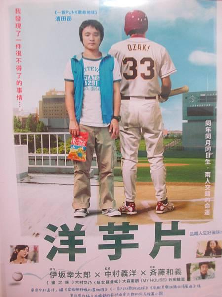 20140707_movie