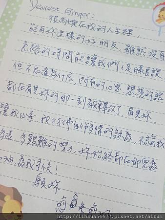 20140810_letter