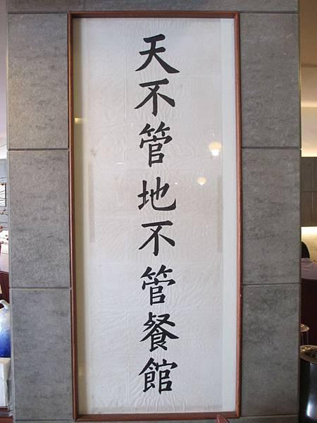 20140930_12